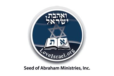 img_ministries_love_israel